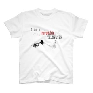 インクレディブル トランペッター T-shirts