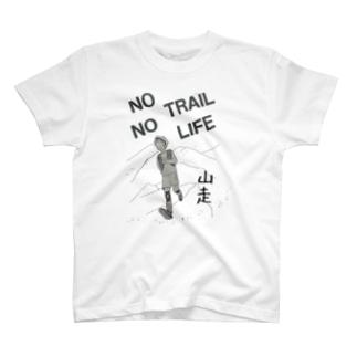 山走 T-shirts