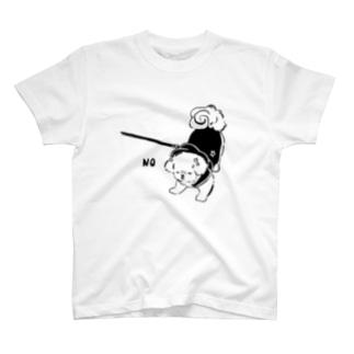 ペキニーズのばにらちゃん 拒否 T-shirts
