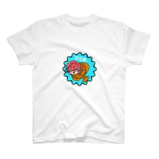 ひらめくん T-shirts