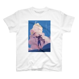 夏雲に花 T-shirts