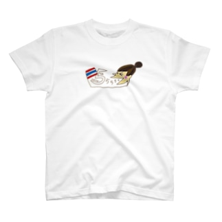 555(Hahaha) Laughing Thai Girl T-shirts