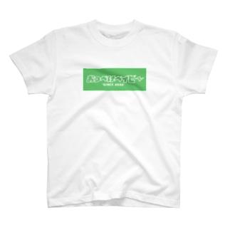 おっぺけみどりロゴ T-shirts