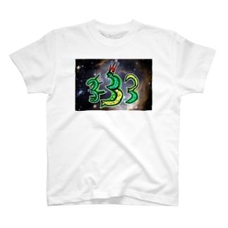 OMP2020 ゾロ目333Tシャツ T-shirts