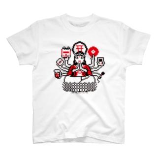 fmmd2012 T-shirts