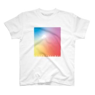 ファンタジーシリーズ「パステル」 T-shirts