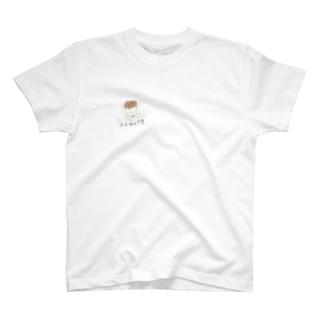 ハフハフ肉まん T-shirts