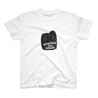 わりとおもいのふくれるバッテリー T-shirts