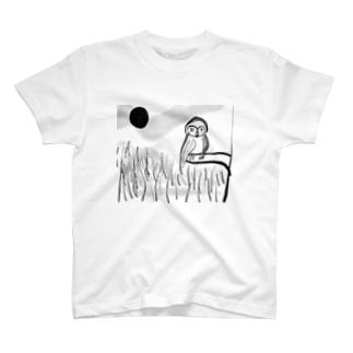 ふくろうの空虚な知識欲 T-shirts
