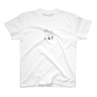 JINーMENーKEN T-shirts