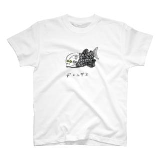 デメニギス T-shirts