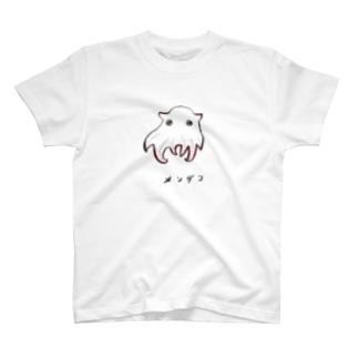 メンダコ T-shirts