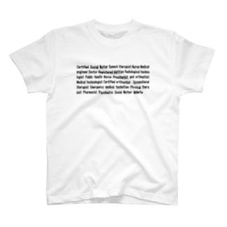 Sherryの医療従事者デザインモノクロ T-shirts