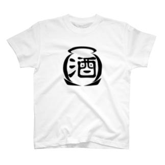 酒男くん T-shirts