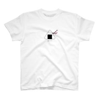 梅おにぎり T-shirts