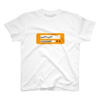 確認の店の読めない文字認証(黄) T-shirts