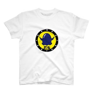 パ紋No.2728 武志 T-shirts