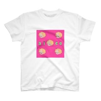 アイUエオ T-shirts