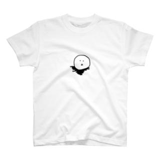 得体のしれないもの T-shirts