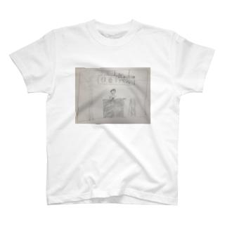 後藤トラベル T-shirts