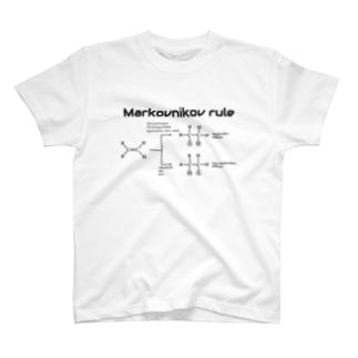 マルコフニコフ則(有機化学) T-shirts