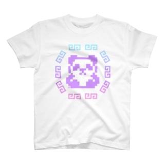 8BITぐるぐるぱんだ T-shirts