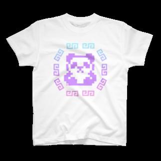 ヌンの8BITぐるぐるぱんだ T-shirts