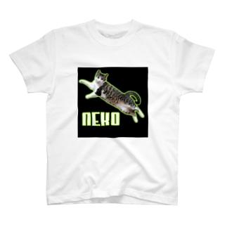 PU-NYA T-shirts