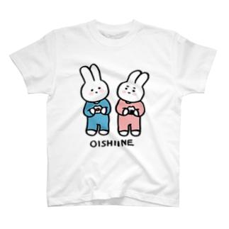 OISHIINEうさぎ T-shirts