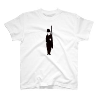山師 T-shirts