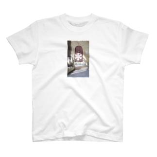 教会の回廊 T-shirts