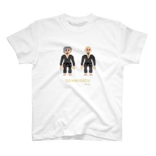 Old man jiujitsu Tシャツ T-shirts