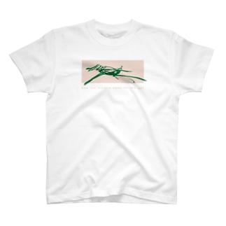馬 uma-running-coralback design T-shirts