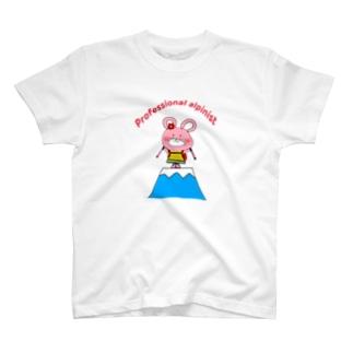 らちぇこちゃん登山Tシャツ T-shirts