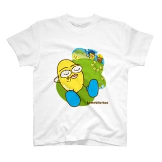 コメビツくんのお昼寝 T-shirts