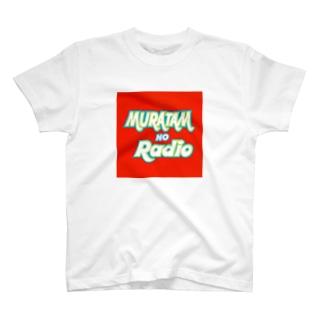 ムラタムのラヂオ限定ロゴ T-shirts