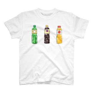 酒としょうゆとみりん T-shirts
