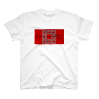シェルピンスキーカーペット T-shirts