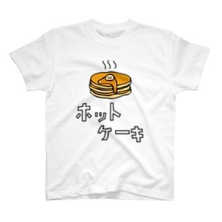 ラッキーキャラクター「ホットケーキ」 T-shirts