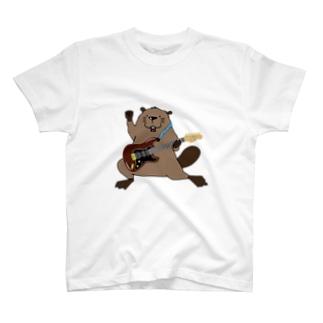 ギター弾くビーバー T-shirts