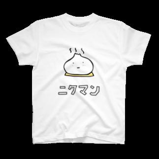 UNISTORE2のラッキーキャラ「肉まん」 T-shirts