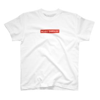 白瀬矗 T-shirts