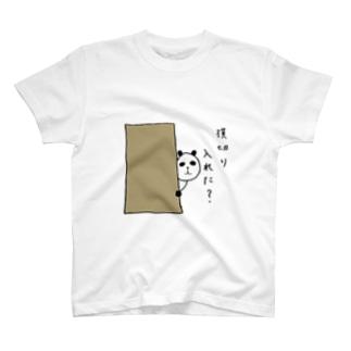 損切り入れた?Tシャツ T-shirts