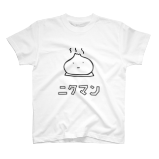 UNISTORE2の「肉まん」モノトーン T-shirts