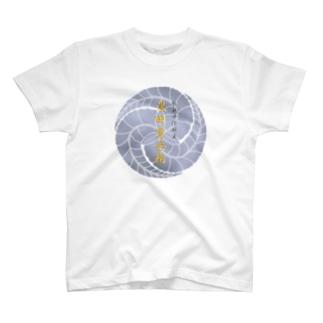 初代中津城主 黒田官兵衛b T-shirts