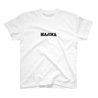 まじか! T-shirts