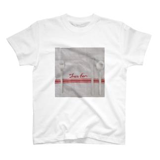 tres bon T-shirts