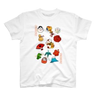 縁起物 T-shirts