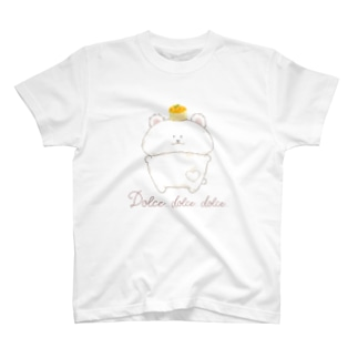 《ナチュラル》《7》*ふわあま*どるちぇしろくま* T-shirts