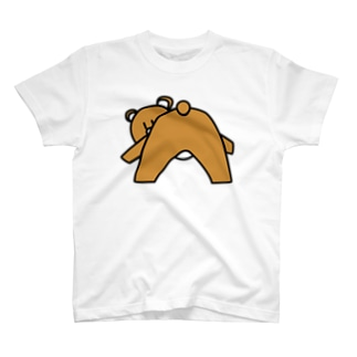 おしりくまさん T-shirts